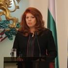 Илияна Йотова СНИМКА: Румяна Тонева
