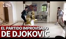 Джокович играе с тиган вместо ракета заради карантината