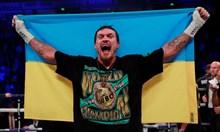 Украинска сензация застраши плана на Кобрата за световната титла