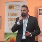 Еуралис представи предложенията си за новия сезон