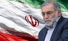 Шефът на иранското ядрено оръжие бе взривен, а смъртта му прилича на екзекуциите на учените в ядрената програма на Техеран