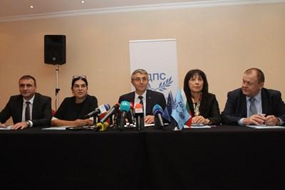 ДПС ще празнува 30 г. с избор на ново ръководство догодина, реши Централният съвет на партията в петък.
