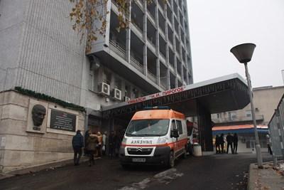 """Два пъти дневно медицинските екипи в """"Пирогов""""  получават  топла храна от Нарру Доставка, приготвена с продукти от """"Метро"""", в инициативата """"Топла храна от сърце""""."""
