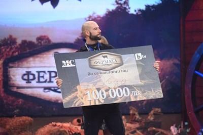 Победител в миналия сезон стана певецът Деян Каменов-Дидо.