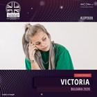 Виктория Георгиева започва турнето си за Евровизия от Лондон