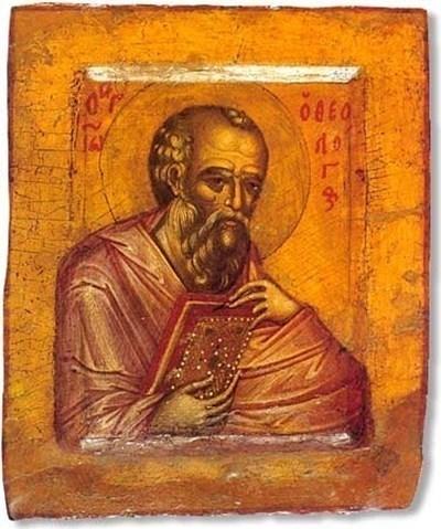 Светла събота е. Почитаме св. ап. и ев. Йоан Богослов и преп. Арсений Велики
