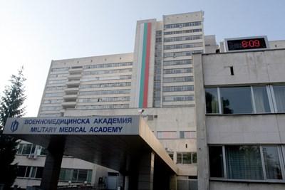 Конкурсът за нов шеф на ВМА се подготвя от миналата седмица. Предложението за кандидатът трябва да дойде от вицепремиера и военен министър Красимир Каракачанов СНИМКА: Архив