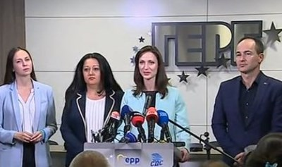 Мария Габриел, Андрей Ковачев, Ева Майдел и Лиляна Павлова Кадри: Нова телевизия