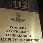 КПКОНПИ търси конфликт на интереси за началника на НСО и бивш директор на БНР