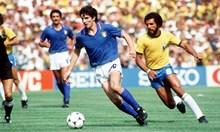 Ракът погуби най-любимия футболист на Италия