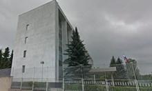 Сигнал за бомба в руското посолство