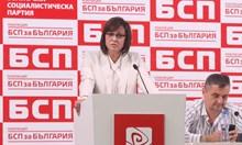 Опозицията на Нинова със свой доклад за пленума, пак иска оставка