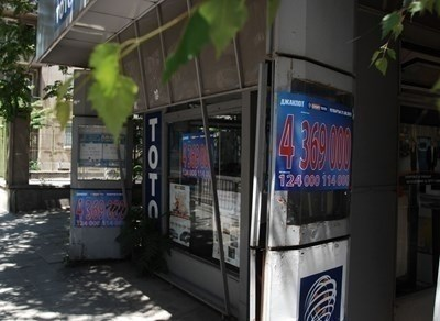 Джакпотите оцеляха, 7 505 000 за неделя