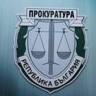 Прокуратурата още не е сезирана от МВнР за случая с консула в Хага