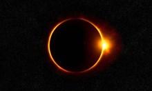 Пръстеновидно слънчево затъмнение преминава над Африка и Азия през уикенда