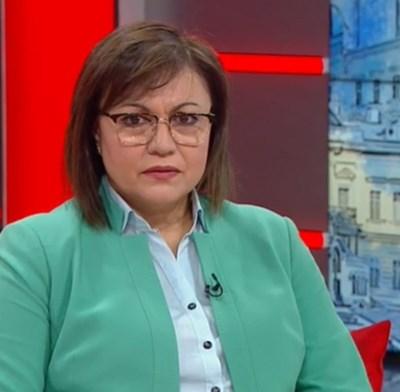 Корнелия Нинова КАДЪР: БНТ