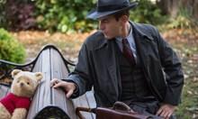 """Юън Макгрегър - порасналият и изгубен син  в """"Историята на Кристофър Робин и Мечо Пух"""""""