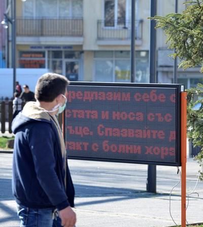 СНИМКА: ЙОРДАН СИМЕОНОВ