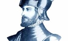 Велик конкистадор бил българин