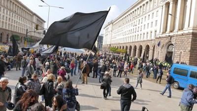Протестът на майките Снимка: Йордан Симеонов