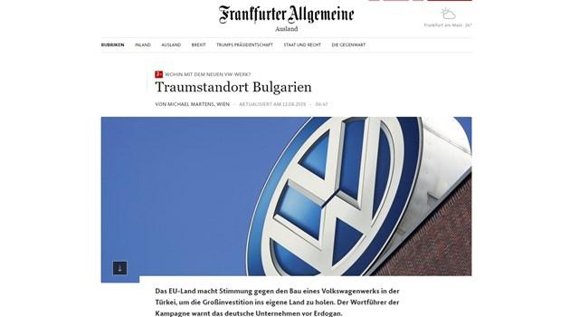 Плевнелиев пред FAZ за VW: Ако изберат Турция, ще навредят на имиджа си на Балканите