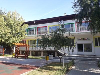 Общината инвестира собствени средства в обновяването на детската градина