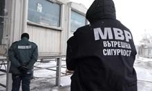 Окончателно: Домашен арест за 6-има митничари, работели на Калотина