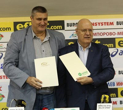 Любомир Ганев и Александър Александров