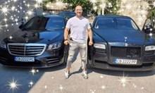 Иван Вазелина с ролс-ройса влиза в затвора за 8 месеца