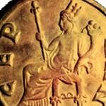 """""""168 часа"""": Златото на Сердика"""