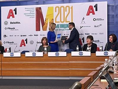 """По време на пресконференцията бе подписан и договор за медийното партньорство между БТА и """"МИТ Прес"""" в подкрепа на конкурса. СНИМКА: Снимка: Авторът"""