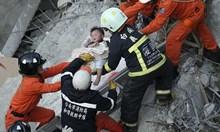 3 дни след труса в Тайван спасиха 4-месечно бебе