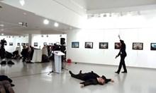Убийството на руския посланик Андрей Карлов - вдъхновено от сериал. В епизод от 2014-а обаче покушението е предотвратено