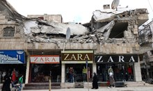 $250-400 млрд. за възстановяване на Сирия