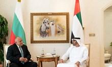 Борисов: Има голям потенциал за емиратски инвестиции у нас (Видео)