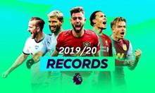 Подобрените рекорди през 2019-2020 г. във Висшата лига