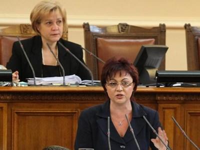 По време на дискусията Корнелия Нинова от БСП предложи текстовете за даване на българско гражданство на чужди инвеститори да отпаднат. СНИМКА: Румяна Тонeва