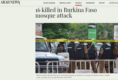 Факсимиле: arabnews.com