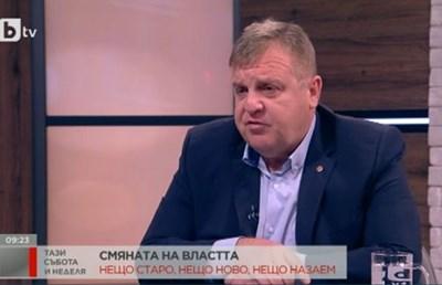 Каракачанов: Служебният кабинет да не прекалява с чистките
