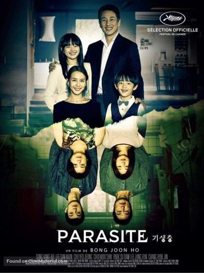 Един от плакатите на филма