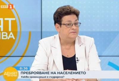 Диана Янчева. Кадър БНТ