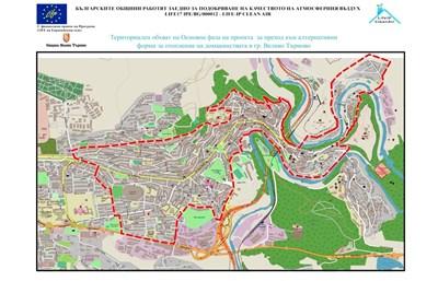 Стартира приемът на документи за еко отоплителни уреди във Велико Търново