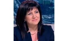 Караянчева отговори на Нинова: По правилник вземате пари и без да работите