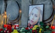 Близките на убитата Виктория Маринова от Русе: Ще има време за гняв (Снимки)