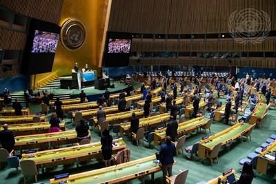31-вата специална сесия на Общото събрание на ООН