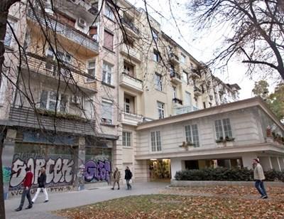 """Апартаментът над градинката на """"Кристал"""" в София."""