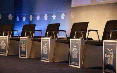 На форума се очаква силно политическо и икономическо присъствие на лидери от целия свят  СНИМКА: Авторката