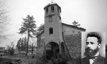 Нищо не се знае за останките на Ботев и други четници от Врачанския Балкан