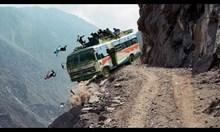 Най-опасните пътища в света