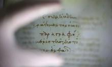 Неизвестен ръкопис на цар Симеон Велики във Флоренция